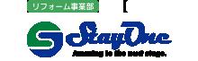 笑顔が溢れる魔法 大阪市 マンションリフォーム専門店 ステイワン StayOne Logo
